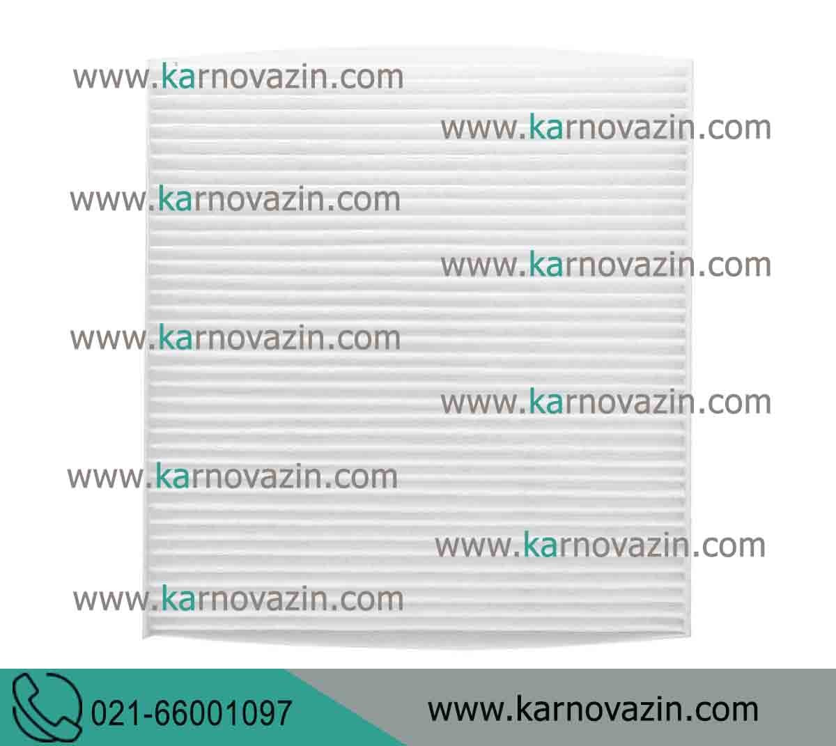 Mitsubishi air conditioning filter