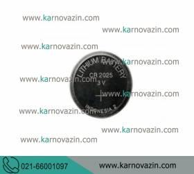 باطری کارت هوشمند CR2025 /  خودرو BYD S6 , F3 / کدفنی 00-10195107