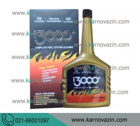 مایع پاک کننده مسیر سوخت / مناسب برای همه خودروها/ کدفنی 080C720015