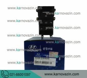کلید ترمز دستی برقی / هیوندای توسان /کدفنی 93300D30404X