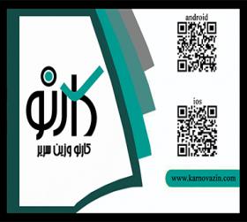 آرم كیا / کیا اسپورتیجSL / کد فنی 863533W500